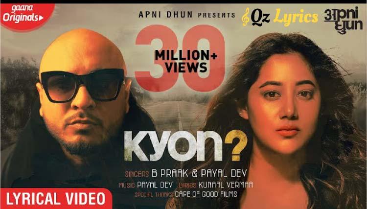 Kyon Lyrics in Hindi