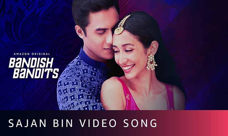 सजन बिन Sajan Bin Lyrics in Hindi