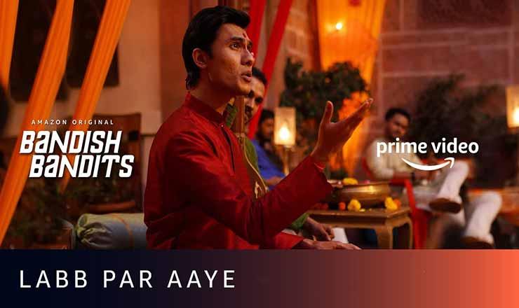 लब पर आए Lab Par Aaye Lyrics in Hindi