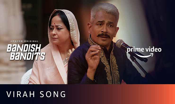 ए री सखी Virah Lyrics in Hindi | Ae Re Sakhi
