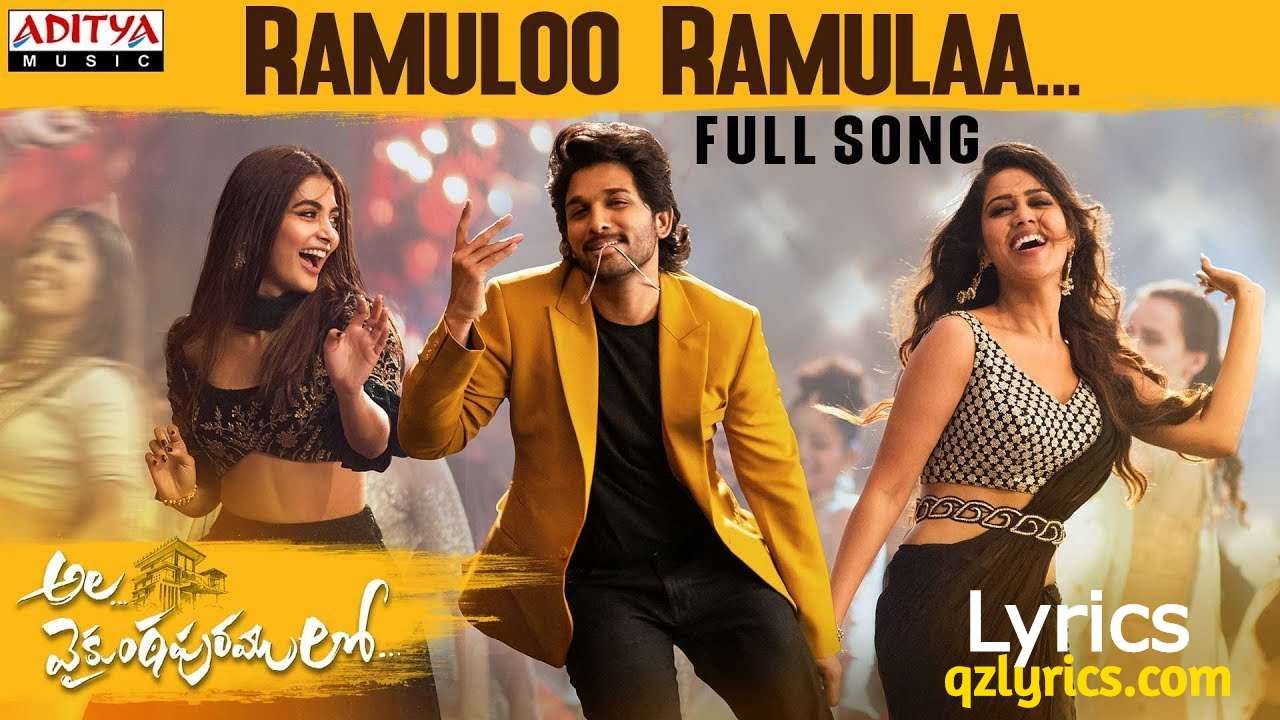 Ramuloo Ramulaa Lyrics