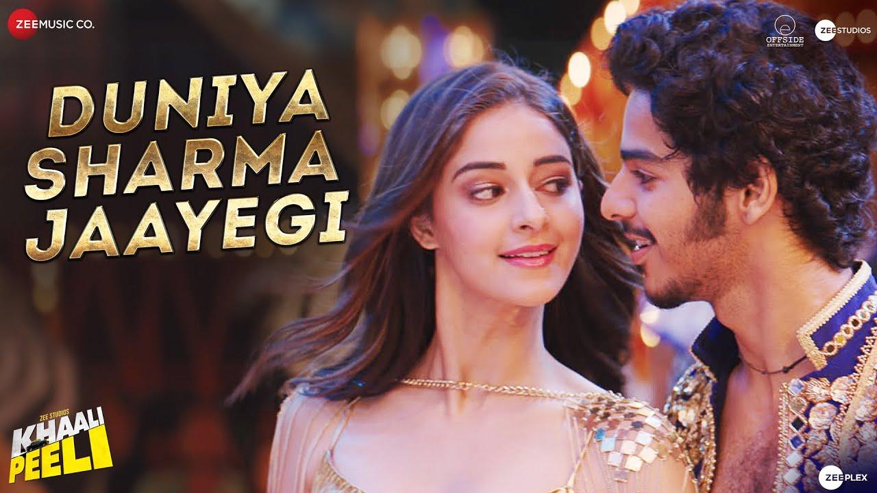duniya sharma jayegi lyrics