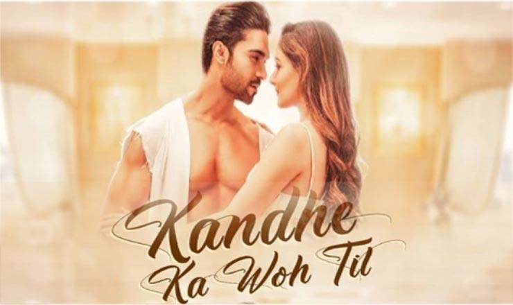 Kandhe Ka Woh Til Lyrics in hindi