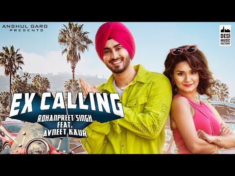 Ex calling Lyrics in Hindi