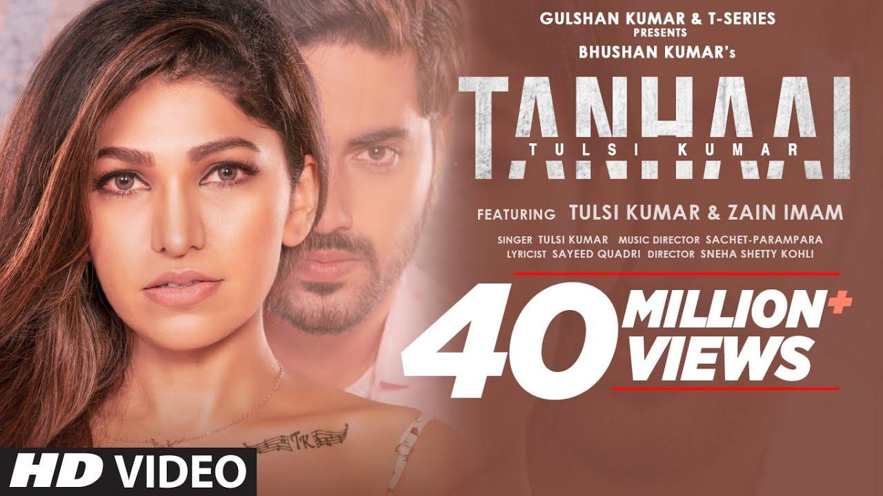 Tanhaai hindi lyrics