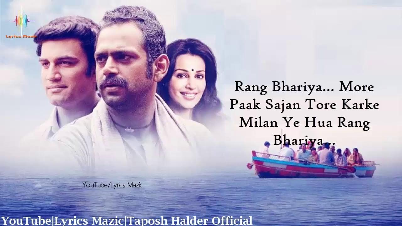 Rang Bhariya Lyrics in Hindi