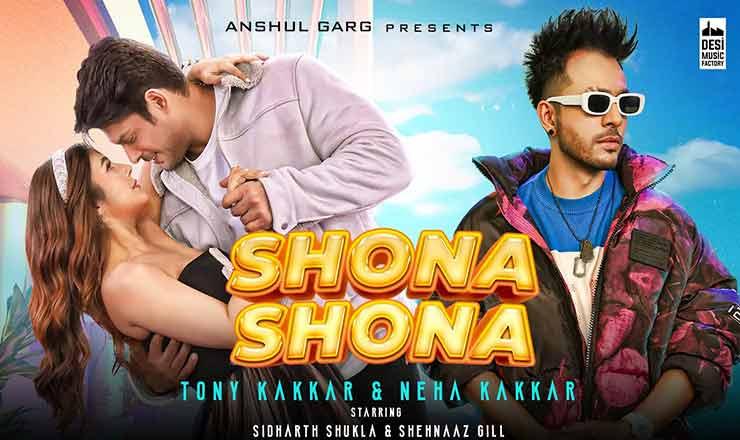 Shona Shona Lyrics in Hindi English