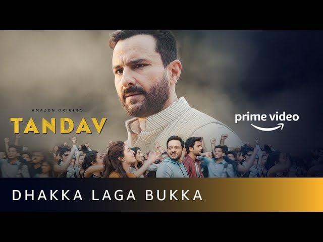 Dhakka Laga Bukka Lyrics in Hindi