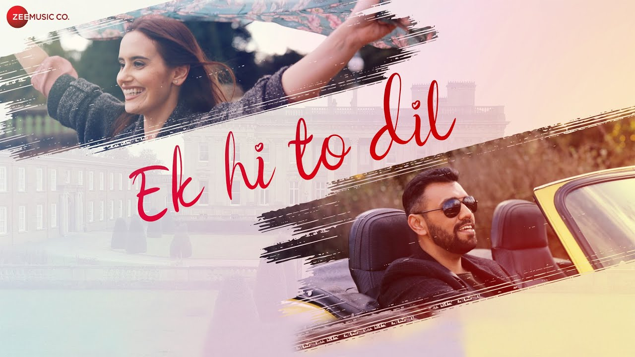 Ek Hi To Dil Lyrics in Hindi