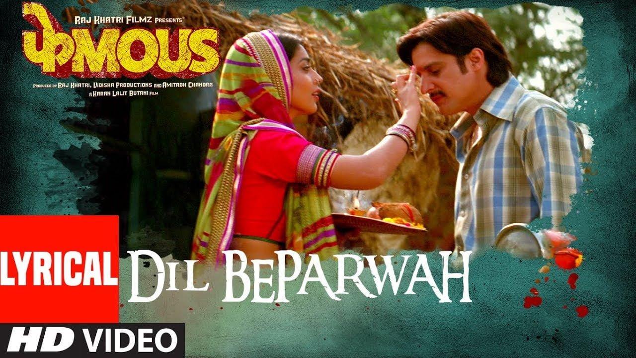 Dil Beparwah Lyrics in Hindi