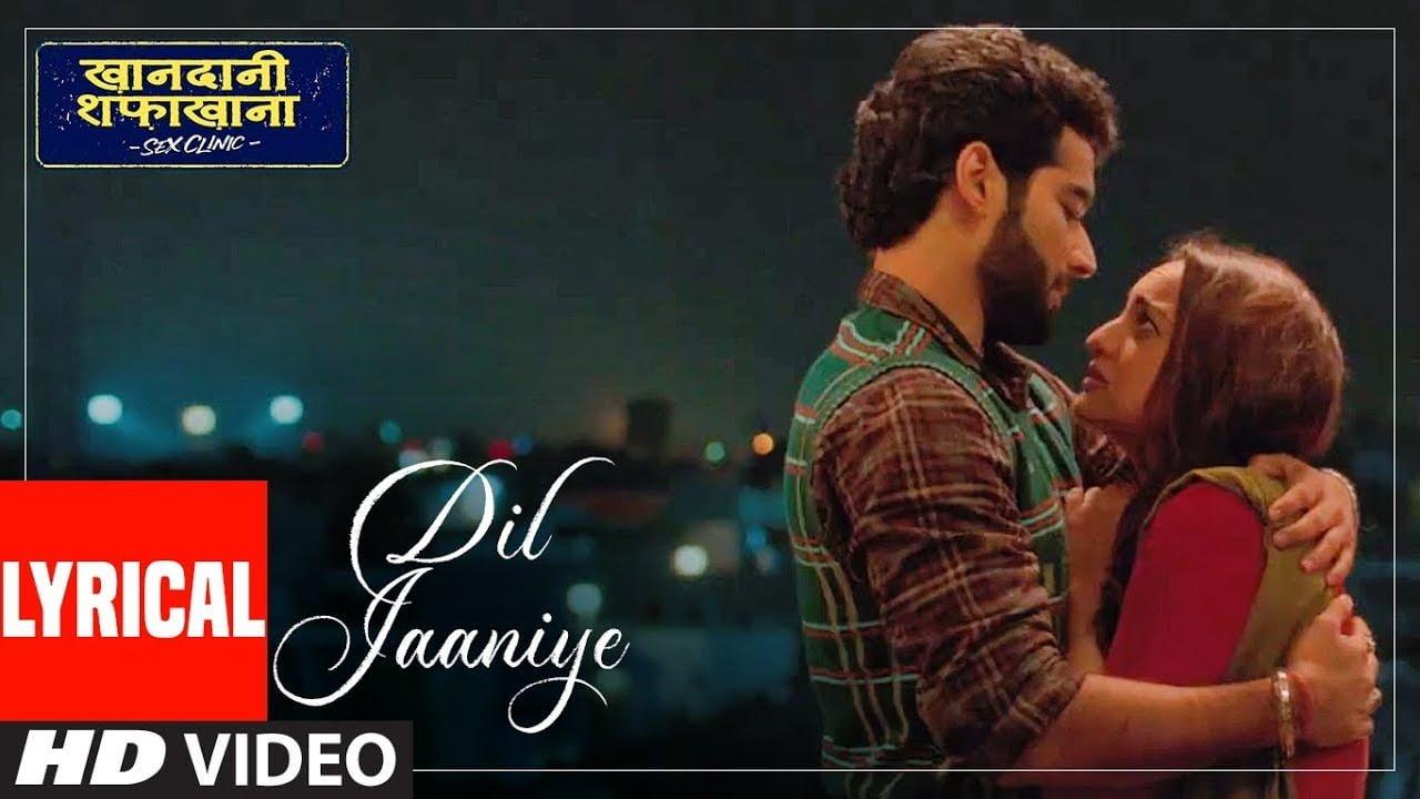 Dil Jaaniye Lyrics in Hindi