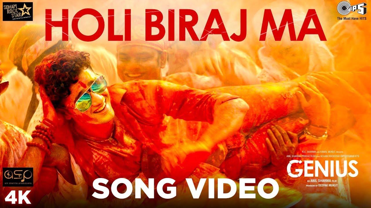 Holi Biraj Ma Lyrics in Hindi